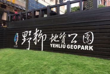 Kết quả hình ảnh cho công viên yehliu